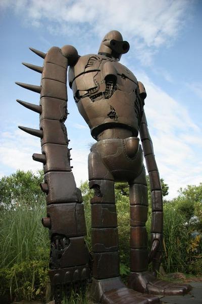 Ghibli Museum, Travel to Japan