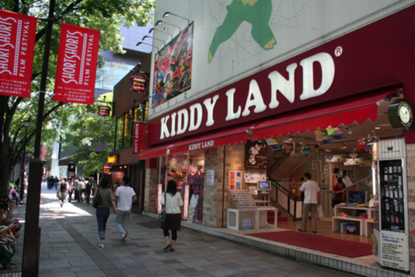 kiddyland that Angelina and her daughters love, Travel to Japan