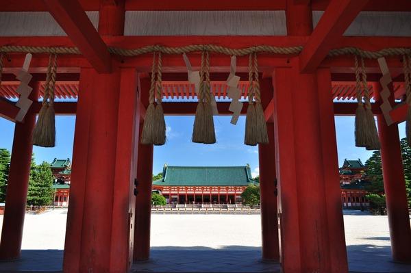 Heian Jingu Shrine, Travel to Sakyo-ku
