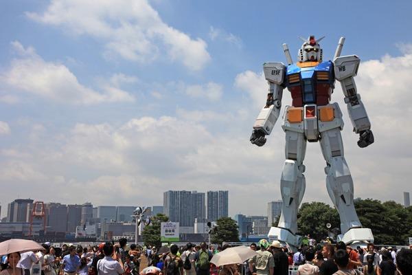 Gundam in Odaiba, Travel to Japan